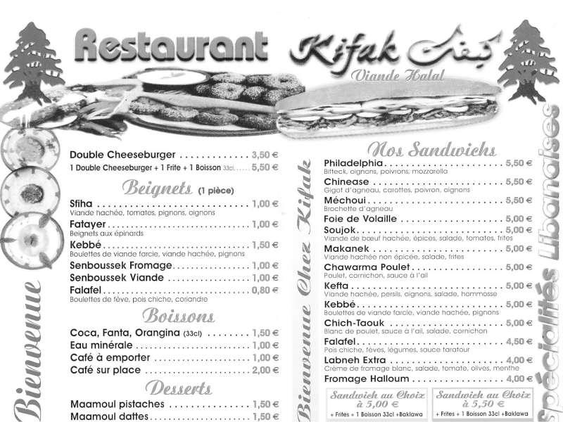 Restaurant Libanais Kifak Paris